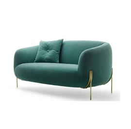 GEO 扶手椅