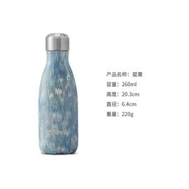 水彩印花系列Watercolor Lilies500ml-水彩百合