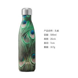 动植物系列Peacock500ml-孔雀